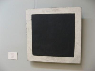 квадрат картина: