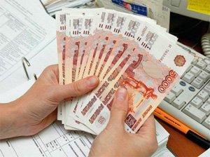 Кредит без залога спб взять кредит на счет